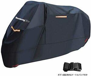 黒 L HarmonyBikeバイクカバー 全長225㎝ かなり耐熱の厚手生地 防水 撥水加工 防雪 防雨 防風 前後ロック穴