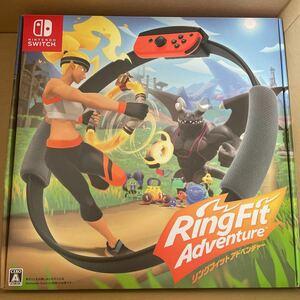 リングフィットアドベンチャー(Nintendo Switch)