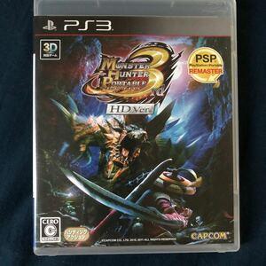【PS3】 モンスターハンターポータブル 3rd HD Ver. [通常版]