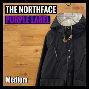 【THE NORTH FACE PURPLE LABEL】ナナミカ別注 マウンテンパーカー ジャケット サイズM ノースフェイス