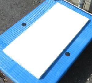 プラスチックまな板 業務用 70x35x2.5㎝  MT2110141232