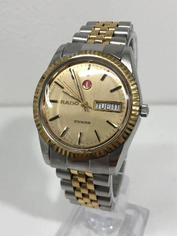 【稼働品】RADO VOYAGER 自動巻き コンビ デイデイト ラドー ボイジャー 636 4002 腕時計 メンズ 時計 ゴールド文字盤 レアモデル 希少 AT
