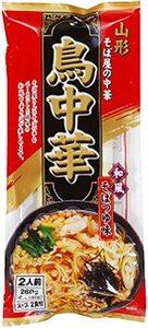 2食 (x 1) 山形 鳥中華 インスタント ラーメン そばつゆ味 2食入 即席麺 袋麺 らーめん マツコの知らない世界