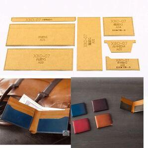 レザークラフト 型紙 財布