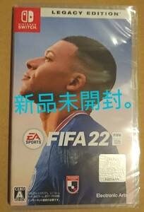 Nintendo switch FIFA 22 Legacy Edition 新品未開封