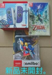 switch ゼルダの伝説 スカイウォードソード joy-con amiibo ゼルダ&ロフトバード 3点セット 新品未開封