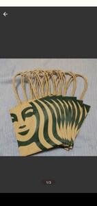 スタバ 紙袋 ショップ袋 ショッパー ss 8枚