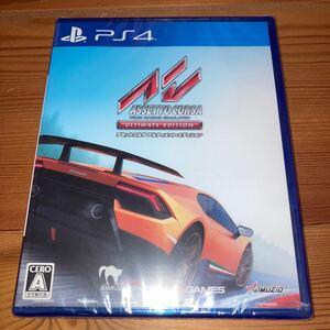 【PS4】 アセットコルサ アルティメット・エディション