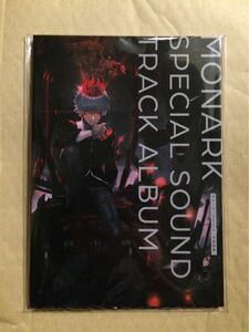 PS4 モナーク/Monark スペシャルサウンドトラックアルバムCD・DLC 新品未使用 PlayStation4