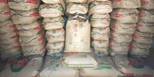★新米 玄米 令和3年 宮城 ひとめぼれ 中米 出品NO.44 ◎特価 特別栽培米(減農薬)中米25kg ◆農家産地直送NO,1 精米し白米も可