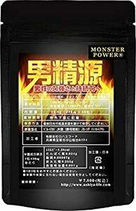 ◆大人気◆[Amazon限定ブランド] 神戸ロハスフード 有機マカ・シトルリン他15種成分配合のサプリメント 60粒約30日分 日本製 M