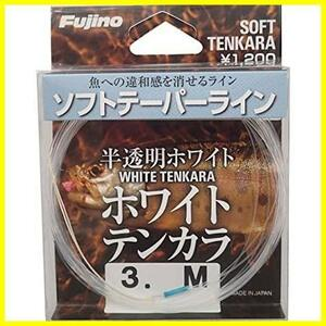 Fujino(フジノ) テンカラライン ホワイトテンカラ ナイロン 3m ホワイト K-25