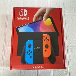 新品Nintendo Switch 有機ELモデル / ニンテンドースイッチ本体 ネオンブルー ネオンレッド