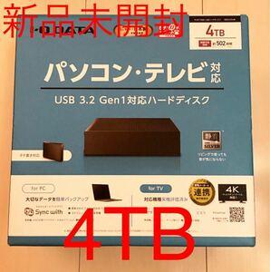 新品未開封 アイ・オー・データ機器 HDCX-UTL4K 外付けHDD パソコン/テレビ録画対応 4TB ブラック