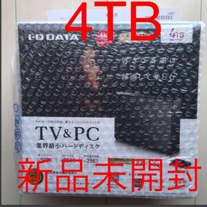 外付けハードディスク アイオーデータ機器 4TB HDCZ-UTL4KC USB 3.1 Gen 1(USB 3.0)対応