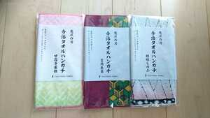 ... blade Lawson now . towel handkerchie 3 pieces set postage 140 jpy ~ not for sale Lawson limitation . hill .... temple ... butterfly .. .