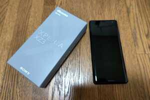 Xperia XZ3 SO-01L docomo ドコモ 本体 ブラック SIMロック解除済み 美品 電池交換済み