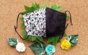 マスク大人用 おしゃれな立体インナーマスクカバー ポケット付き 花柄レース×チュールローズ ブラック×ブラック ハンドメイド