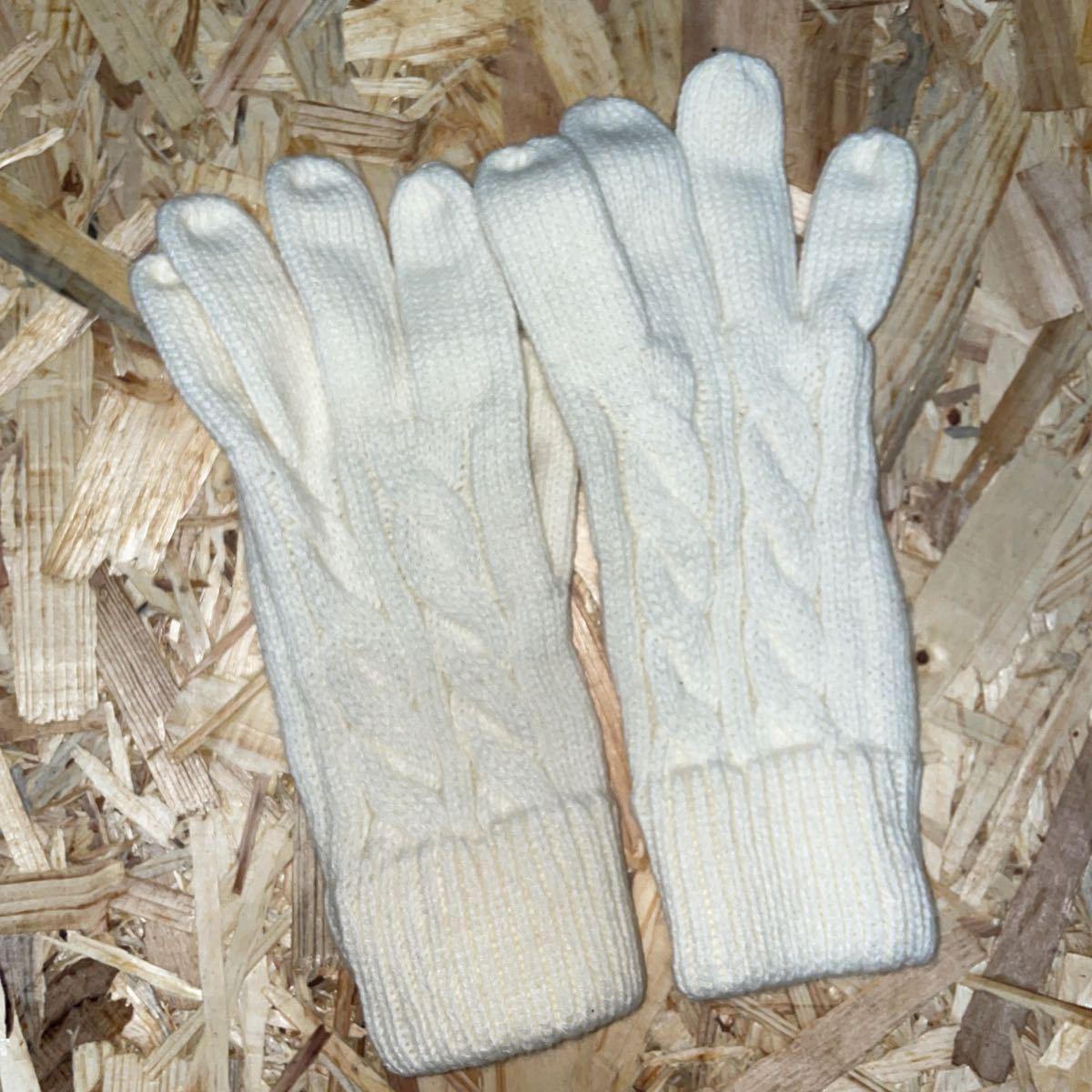 手袋 手編み