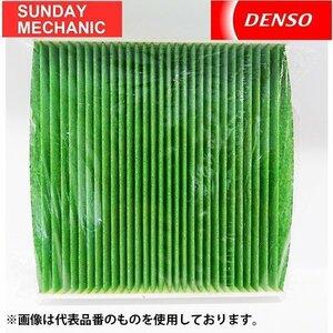 トヨタ ヴィッツ DENSO デンソー エアコンフィルター H17.02-H22.12 NCP91 NCP95 DCC1009 014535-0910 クリーンエアフィルター