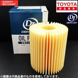 トヨタ ノア DRIVEJOY オイルフィルター V9111-3009 ZRR70G 3ZR-FAE 10.04 - 14.01 ドライブジョイ