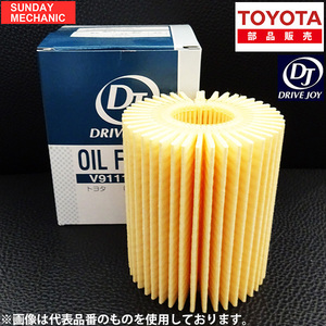 トヨタ ノア DRIVEJOY オイルフィルター V9111-3009 ZRR80W 3ZR-FAE 14.01 - 16.09 ドライブジョイ