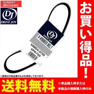 トヨタ ウィッシュ ドライブジョイ ファンベルト 1本(単品) ZGE21G 3ZRFAE 09.03 - 12.04 EFI AT V98D61230 DRIVEJOY