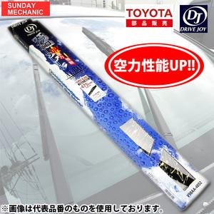 トヨタ アクア ドライブジョイ エアロワイパー ブレード グラファイト 運転席 650mm V98AA-65S2 NHP10 DRIVEJOY 高性能
