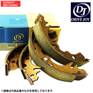 マツダ ラピュタ ドライブジョイ リアブレーキシュー V9148S023 HP22S H16.12 - H17.12 Xターボ DRIVEJOY ブレーキ