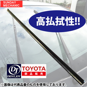 スズキ MRワゴン ドライブジョイ グラファイトワイパーラバー 運転席 V98NG-T501 長さ 500mm 幅 6mm MF33S DRIVEJOY 高性能