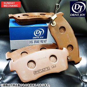 スズキ キャリイ エブリイ DA DB5# ドライブジョイ フロント ブレーキパッド V9118S002 M-DA51V 90.03 - 91.09 バン ディスク車 DRIVEJOY