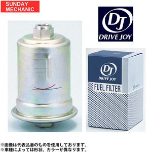 Toyota Chaser DRIVEJOY fuel filter V9111-5004 JZX100 1JZ-GTE 96.09 - 01.06 fuel Element DJ