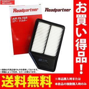 トヨタ エスティマ エミーナ ロードパートナー エアエレメント 1P00-13-Z40A CXR11G 3CT 92.01 - 93.08 エアフィルター エアクリーナー