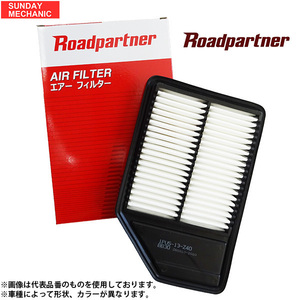 スズキ MRワゴン ロードパートナー エアエレメント 1PSB-13-Z40B MF22S K6A 09.06 - 11.01 エアフィルター エアクリーナー