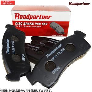 ホンダ CR-X デルソル ロードパートナー フロントブレーキパッド 1P39-33-28Z EJ4 95.09 - 97.07 ディスクパッド 高性能