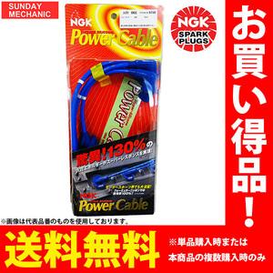 トヨタ セリカ NGK パワーケーブル 4輪車用 10T 8714 ST202 ST203 3S-FE H8.6 - H11.9 プラグコード イリジウムプラグコード