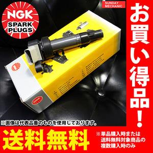 ホンダ ザッツ NGK イグニッションコイル U5160 1本 JD1 JD2 E07Z ターボ H14.2 - H18.3