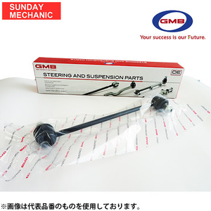 三菱 ディオン ランサー GMB スタビライザーリンク 1004-03751 CR5W CR6W CS2W CS5A CS5W フロント スタビリンク