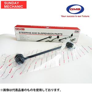 GMB スタビライザーリンク ホンダ アコード H18~H19 CF3 CF4 CF5 左用 52325-S84-A01
