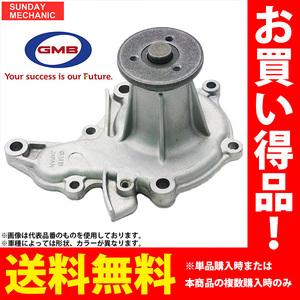 トヨタ ランドクルーザー GMB ウォーターポンプ GWT-91A HDJ101K H10.01 - H19.08 送料無料