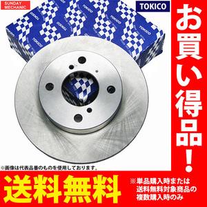 ホンダ アクティ トラック トキコ フロントブレーキ ディスクローター 単品1枚のみ TY027K HA6 HA7 E07Z 99.05 - 10.01