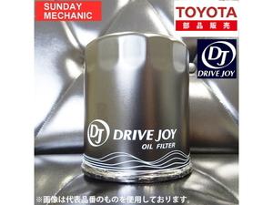 トヨタ ウィッシュ DRIVEJOY オイルフィルター V9111-0101 ZNE14G 1ZZ-FE 03.01 - 05.08 ドライブジョイ