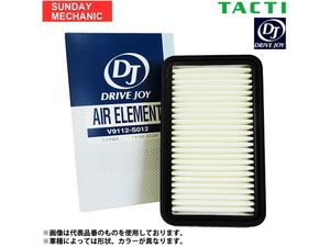 スズキ ワゴンR DRIVEJOY エアフィルター V9112-S007 MC12S F6A(T) 00.12-01.11 ドライブジョイ エアエレメント