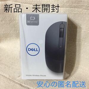 DELL ワイヤレスマウス MS3320W ブラック