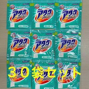 【アタック】洗濯用洗剤 高活性バイオEX ワンパックタイプ
