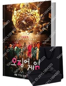 "★ Premium Version ★ Super Popular Korean Drama ""Squid Game"" Actor Photo Book Calendar Goods Gift Set Ijongje Wihajun Konyu China Version"