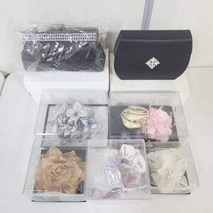 【C】 結婚式 小物 レディース バッグ コサージュ など 色々 まとめて