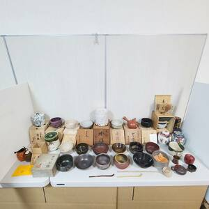 【C】 茶道具 色々 大量 まとめて 茶碗 棗 茶杓 茶筅 急須 建水 など 共箱付き多数
