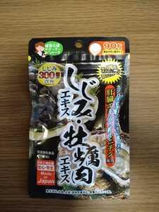 しじみエキス・牡蠣肉エキス サプリメント 1袋