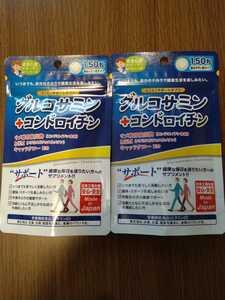 グルコサミン+コンドロイチン サプリメント 2袋